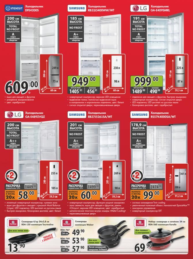Магазин 5 Элемент Каталог Товаров С Ценами