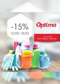 optimashop 1503 0