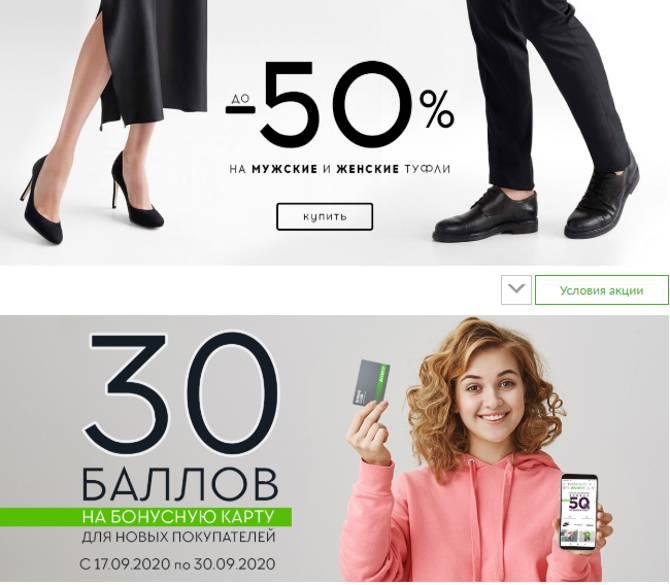 Белвест Интернет Магазин Рязань
